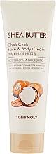 Parfüm, Parfüméria, kozmetikum Tápláló arc- és testápoló krém - Tony Moly Shea Butter Chok Chok Face & Body Cream