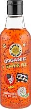 Parfüm, Parfüméria, kozmetikum Tusfürdő - Planeta Organica Guarana & Basil Seeds Skin Super Food Shower Gel