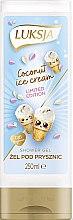 Parfüm, Parfüméria, kozmetikum Krém-gél tusfürdő kókuszfagylalt illattal - Luksja Coconut Ice Cream Shower Gel