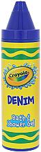 Parfüm, Parfüméria, kozmetikum Tusfürdő - Crayola Bath & Shower Gel Denim