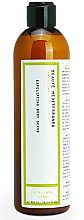 Parfüm, Parfüméria, kozmetikum Hámlasztó testradír - Beaute Mediterranea Exfoliating Body Scrub
