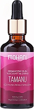 """Parfüm, Parfüméria, kozmetikum Arc és testápoló olaj """"Tamanu"""" - Mohani Precious Oils"""