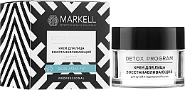 Parfüm, Parfüméria, kozmetikum Regeneráló arckrém száraz és normál bőrre - Markell Cosmetics Detox Program Face Cream