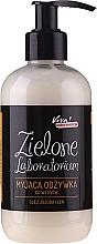 """Parfüm, Parfüméria, kozmetikum Kondicionáló """"Jojoba olaj és len"""" - Zielone Laboratorium"""