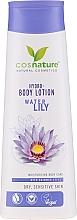 "Parfüm, Parfüméria, kozmetikum Testápoló lotion ""Vizi liliom"" - Cosnature Hydro Body Lotion Water Lily"