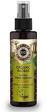 Parfüm, Parfüméria, kozmetikum Hajszérum - Planeta Organica Organic Baobab Natural Hair Serum