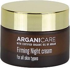 Parfüm, Parfüméria, kozmetikum Éjszakai arckrém - Arganicare Shea Butter Firming Night Cream