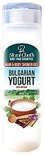 """Parfüm, Parfüméria, kozmetikum Haj- és testápoló gél """"Bolgár joghurt"""" - Hristina Stani Chef'S Bulgarian Yogurt Hair And Body Gel"""