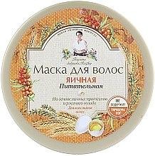 Parfüm, Parfüméria, kozmetikum Hajmaszk tojással - Agáta nagymama receptjei