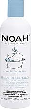 Parfüm, Parfüméria, kozmetikum Tusfürdő krém-lotion - Noah Kids Creamy Shower Lotion
