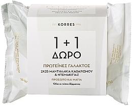 Parfüm, Parfüméria, kozmetikum Törlőkendő készlet arc és szem sminkeltávolításhoz tejfehérjével - Korres Milk Proteins