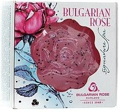 Parfüm, Parfüméria, kozmetikum Glicerin szappan - Bulgarian Rose Signature Spa Soap