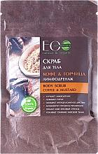 """Parfüm, Parfüméria, kozmetikum Testradír """"Kávé és mustár"""" - ECO Laboratorie Body Scrub Coffee & Mustard"""