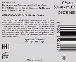 Nappali arckrém - Lirene Dermo Program Oxy In Aqua SPF30 — fotó N3
