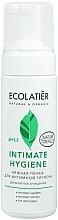 Parfüm, Parfüméria, kozmetikum Gyengéd intim mosakodó hab - Ecolatier Intimate Hygiene