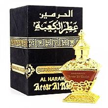 Parfüm, Parfüméria, kozmetikum Al Haramain Attar Al Kaaba - Parfümolaj