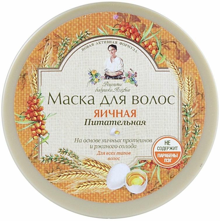 Hajmaszk tojással - Agáta nagymama receptjei