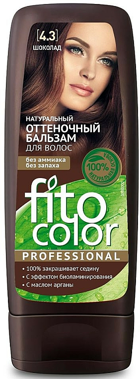 Árnyaló balzsam - Fito Kozmetikum FitoColor Professional (3.3 -Keserű csokoládé)
