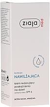 Parfüm, Parfüméria, kozmetikum Nappali arckrém száraz és érzékeny bőrre - Ziaja Med Moisturizing Soothing Day Cream Hypoallerenic