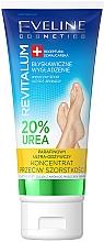 Parfüm, Parfüméria, kozmetikum Hidratáló lábkrém - Eveline Cosmetics Revitalum 20% Urea