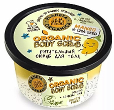 Parfüm, Parfüméria, kozmetikum Bőrhámlasztó - Planeta Organica Mango&Chia Skin Super Food Body Scrub