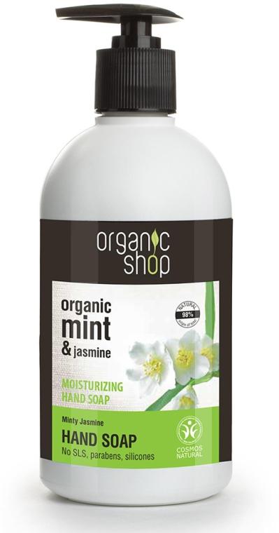 """Hidratáló folyékony szappan""""Mint jasmine"""" - Organic Shop Organic Aloe Jasmine and Mint Hand Soap — fotó N1"""