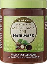 Parfüm, Parfüméria, kozmetikum Hajmaszk organikus makadámia olajjal - GlySkinCare Macadamia Oil Hair Mask