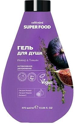 """Tusfürdő """"Datolya és kakukkfű"""" - Cafe Mimi Super Food Shower Gel — fotó N1"""