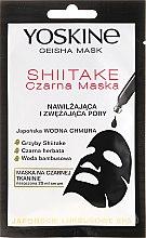 Parfüm, Parfüméria, kozmetikum Hidratáló és póruscsökkentő arcmaszk - Yoskine Geisha Mask Shiitake