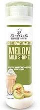 Parfüm, Parfüméria, kozmetikum Haj- és testápoló gél - Hristina Stani Chef's Hair And Body Shower Gel Melon Milk Shake