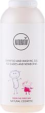 Parfüm, Parfüméria, kozmetikum Sampon és mosakodó gél újszülötteknek - Naturativ Shampoo and Washing Gel For Infants and Babies