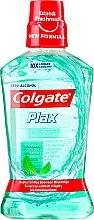 Parfüm, Parfüméria, kozmetikum Szájvíz - Colgate Plax Multi-Protection