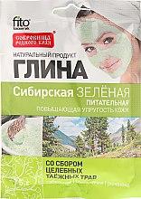 """Parfüm, Parfüméria, kozmetikum Kozmetikai agyag arcra és testre """"Szibériai"""", zöld - Fitokosmetik"""