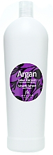 "Parfüm, Parfüméria, kozmetikum Sampon festett hajra ""Argán"" - Kallos Cosmetics Argan Colour Shampoo"