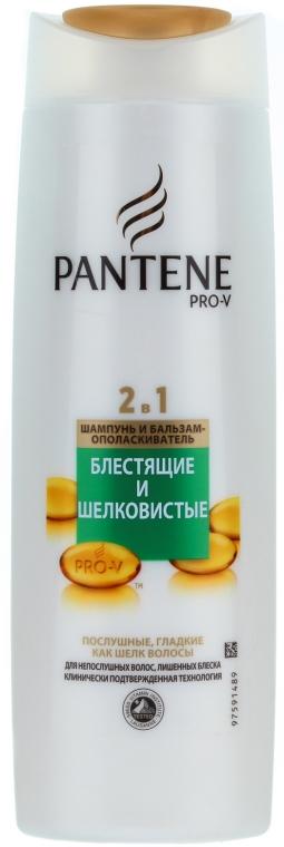 Sampon 2 az 1 -ben - Pantene Pro-V Smooth and Sleek 2in1 Shampoo