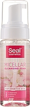 Parfüm, Parfüméria, kozmetikum Micellás hab érzékeny bőrre - Seal Cosmetics Micellar Cleansing Foam
