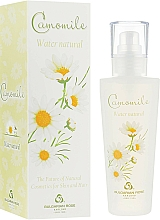 Parfüm, Parfüméria, kozmetikum Kamilla hidrolátum arcspray - Bulgarian Rose Aromatherapy Hydrolate Chamomile Spray