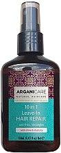 Parfüm, Parfüméria, kozmetikum Hajszérum 10 az 1-ben - Arganicare Shea Butter 10 in 1 Leave-In Hair Repair Anti-Frizz