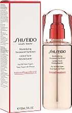 Parfüm, Parfüméria, kozmetikum Arctonik - Shiseido Revitalizing Treatment Softener