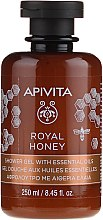 """Parfüm, Parfüméria, kozmetikum Tusfürdő illó olajokkal """"Fenséges méz"""" - Apivita Shower Gel Royal Honey"""
