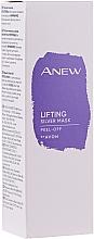 Parfüm, Parfüméria, kozmetikum Feszesítő peeling arcmaszk - Avon Anew Lifting Silver Peel-Off Mask