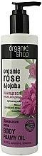 "Tusfürdő olaj ""Damaszkuszi rózsa"" - Organic shop Body Foam Oil Organic Rose and Jojoba — fotó N1"