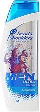Parfüm, Parfüméria, kozmetikum Korpásodás elleni sampon - Head & Shoulders Men Ultra Total Care Football Fans Edition