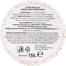 Dió testradír, zsírégető - Fito Kozmetikum Népi receptek — fotó N2