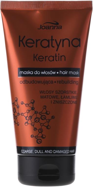 Keratin hajmaszk - Joanna Keratin Hair Mask