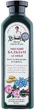Parfüm, Parfüméria, kozmetikum Lágy regeneráló és védő balzsam - Agáta nagymama receptjei