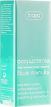 Parfüm, Parfüméria, kozmetikum Akne kezelő oldat - Ziaja Manuka Leaves Acne Reducer Changes Face Clanising Antibacterial