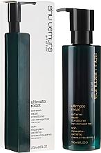 Parfüm, Parfüméria, kozmetikum Helyreállító kondiciónáló - Shu Uemura Art of Hair Ultimate Reset Conditioner