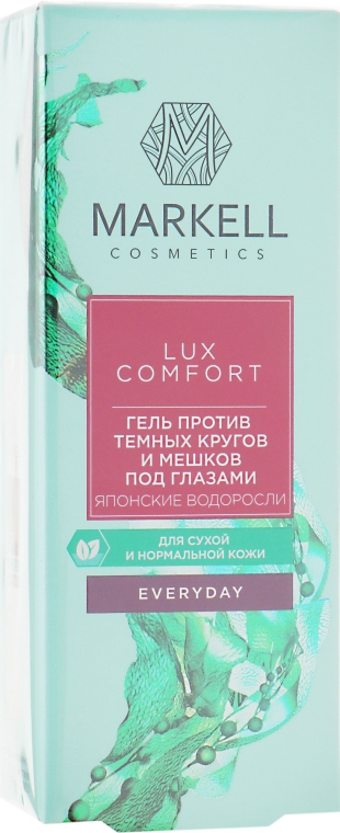 """Duzzanat és sötét szem alatti karikák elleni gél """"Japán algák"""" - Markell Cosmetics Lux-Comfort"""