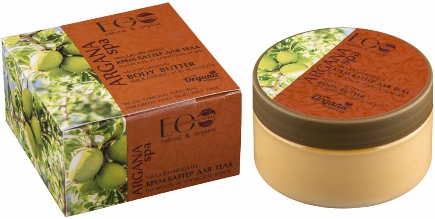 "Hidratáló testvaj ""Sima és rugalmas bőr"" - ECO Laboratorie Argana SPA Body Cream-Butter"
